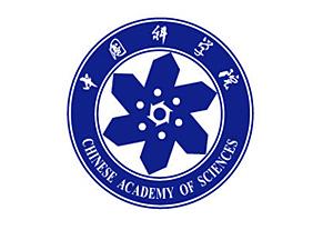 广州中科院
