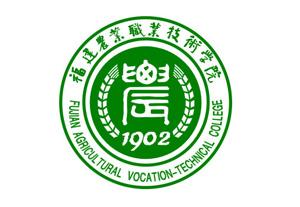 福建农业大学