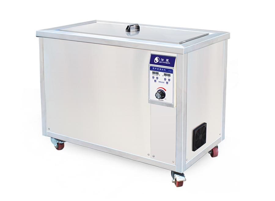 超声波清洗液选择-深圳市洁盟清洗设备有限公司