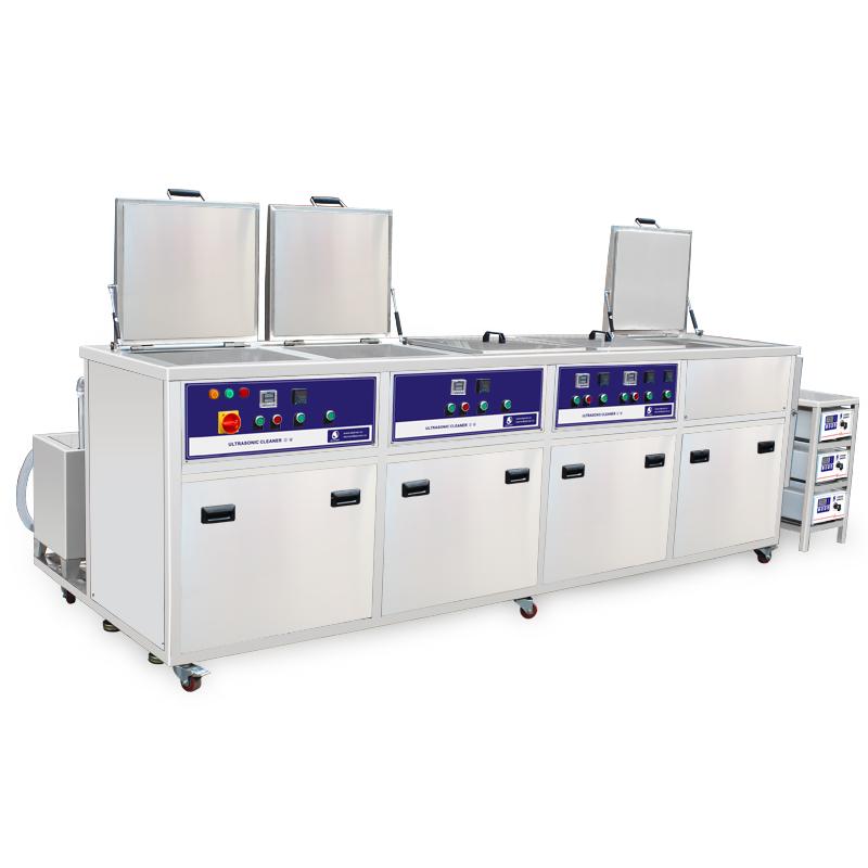 光学镜片超声波清洗机,光学镜片超声波清洗机价格