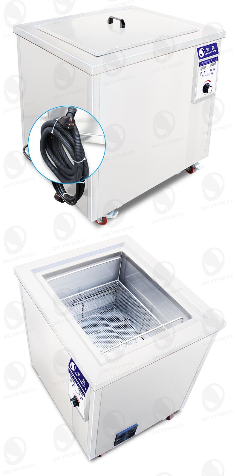 洁盟工业单槽超声波清洗机详情图_04