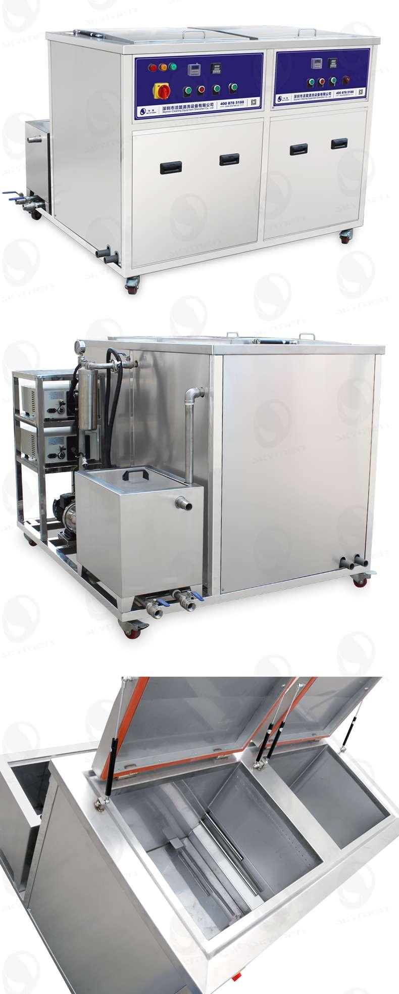 超声波清洗烘干一体机,超声波清洗烘干一体机定制-洁盟清洗设备