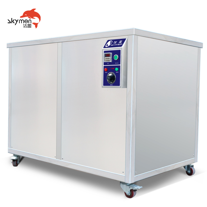 大型chao声bo单槽式清洗ji(800L)-鸿泰棋牌1132ST