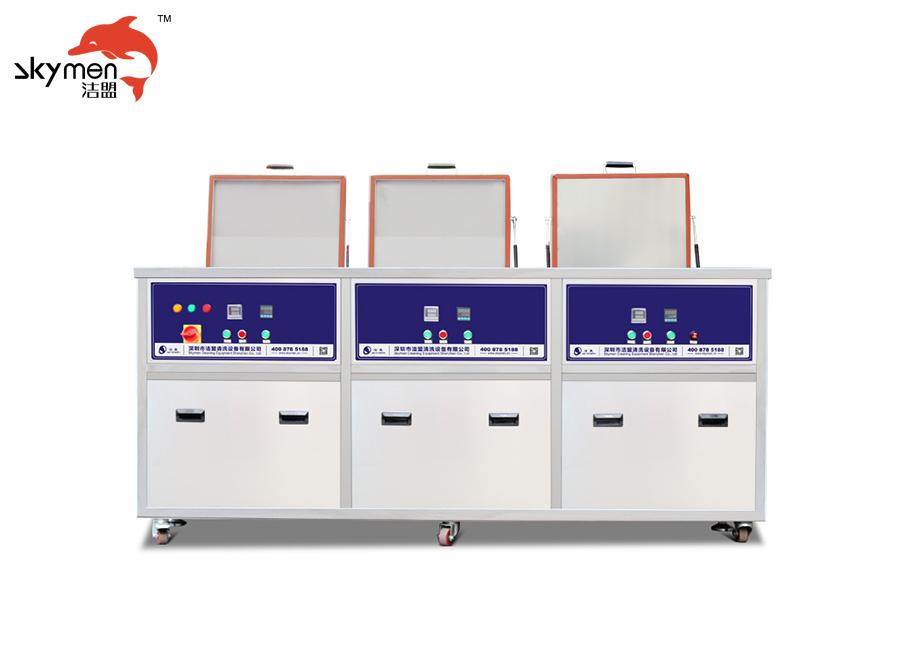 san槽chao声bo清洗设备-JP-3288GH(每槽960L)