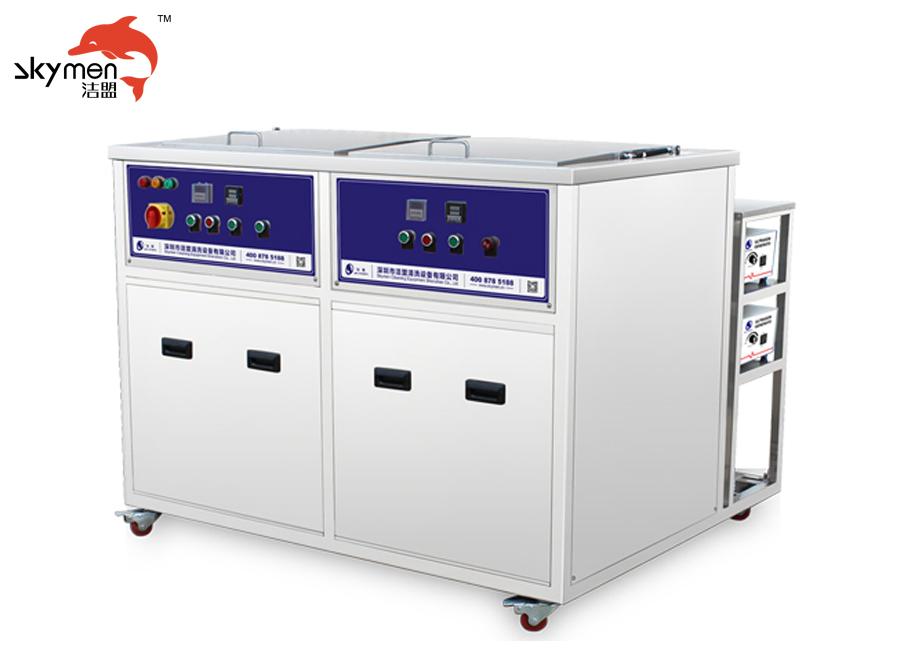 两槽式超声波清洗机-JP-2018GH(小容量53L)