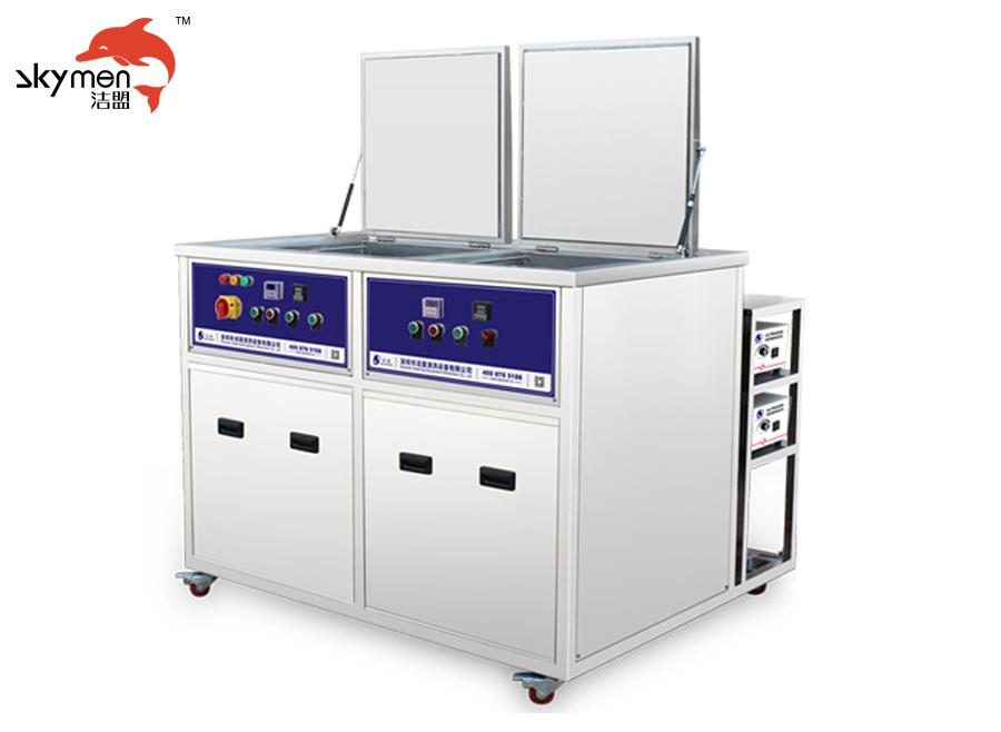 烘干循huanshuang槽chao声bo清洗ji-2084GH(每槽420L)