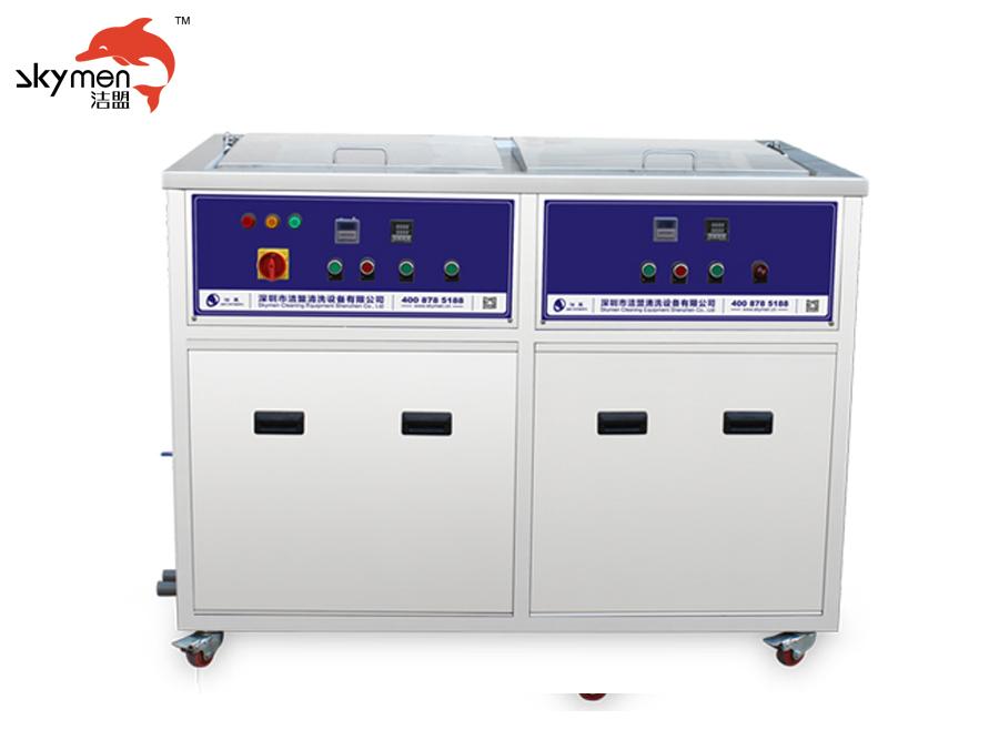 清洗风干设备双槽-JP-2018GH(每槽53L)