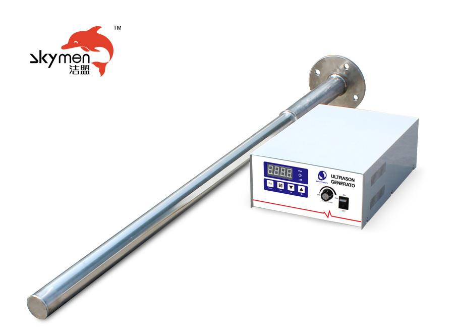 工业chao声bo振动棒-JM-1024