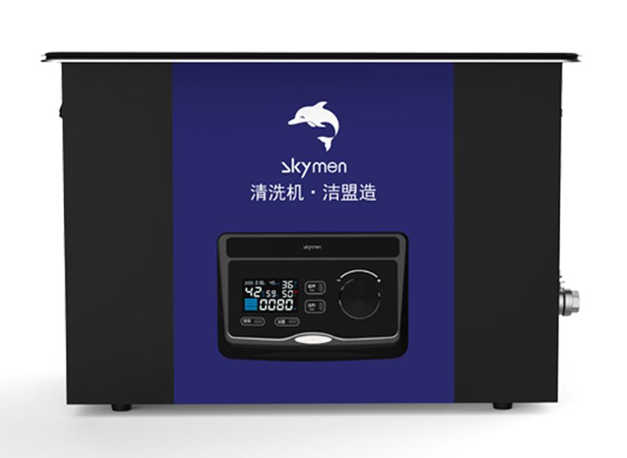 JM-23D-28/45 22.5L双频实验室超声波清洗机