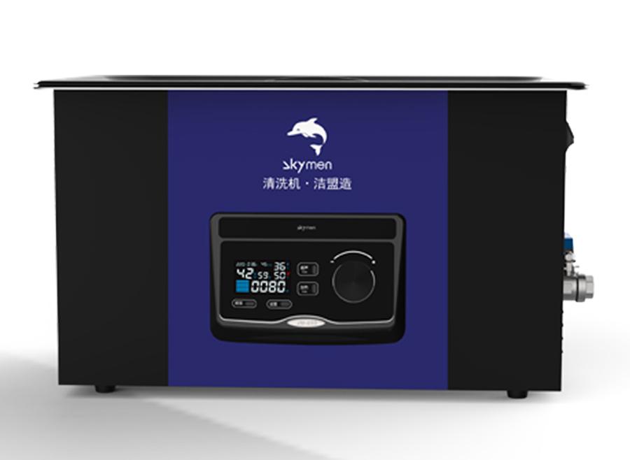 JM-20D-28实验室台式超声波清洗器(20L)