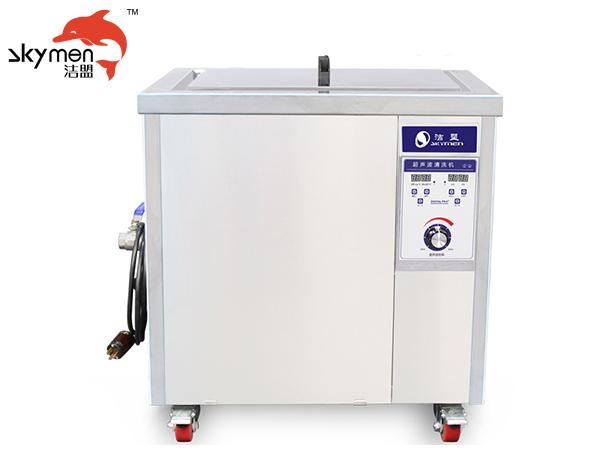 JTS-1012chao声bo工业清洗设备(45L)