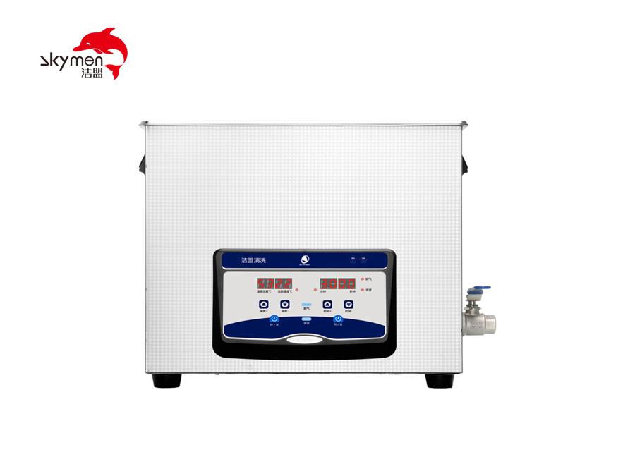 JP-070S台式小型数码超声波清洗机(20L)
