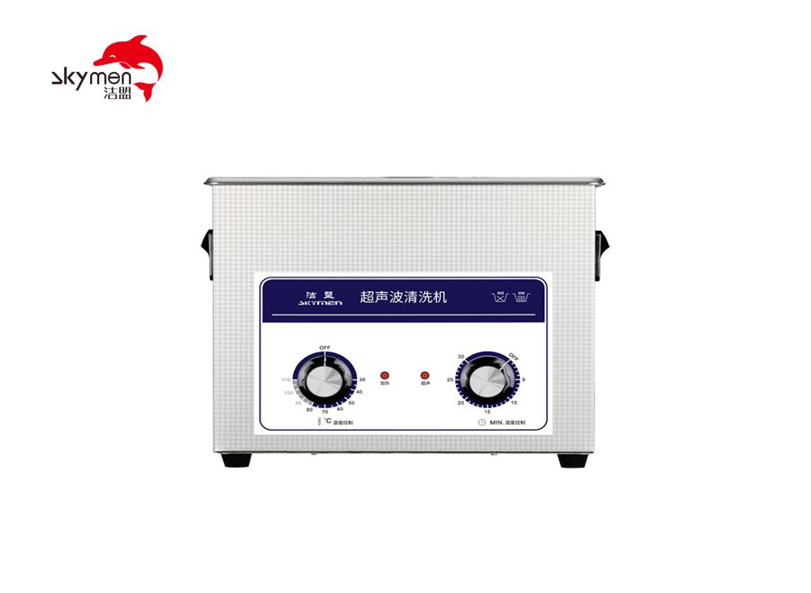 机械定时调温型清洗机-JP-030(4.5L容量)